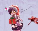 Christmas present by erohd