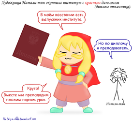 (Rus) Now red is associated with... by Natalya-Chan