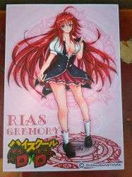 Fanart Rias Gremory in High School D and D by gyomura19