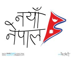 Naya Nepal wallpaper by lalitkala