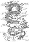 Some sort of Oriental dragon (old)