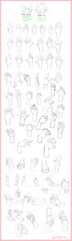 Hand Sketches and Video Tutorials by BabaKinkin
