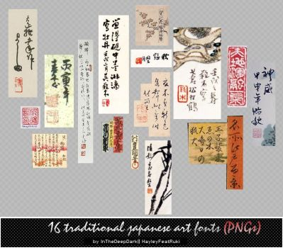 16 traditional japanese art fonts - pngs by InTheDeepDark
