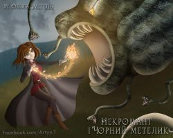 Conspiracies with dreams - Bravery or madness? 2 by Artyy-Tegra