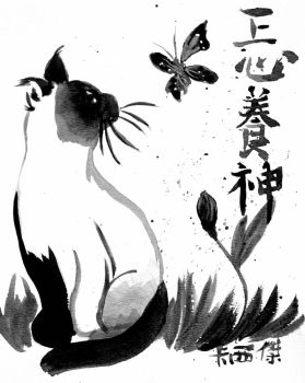 Sumie Cat in Black and White by ftepainting