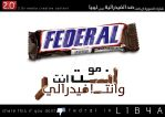 federal snickers by Farisalftasy