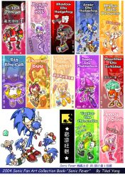 Sonic Heroes 12 char cards by tikal