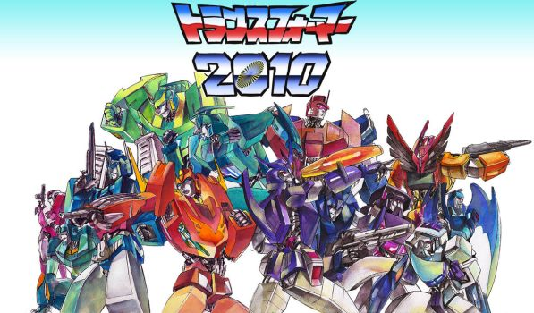 Good bye 2010 by ASTRO-HO