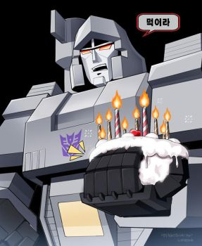Megatron by LONEOLD