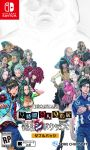 Zero Escape The Nonary Games (Nintendo Switch) by marblegallery7