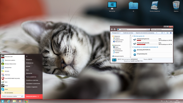 ZScat for Win7 by TermitBOSS