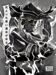 Dark Raiden by flavioluccisano