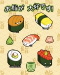 Sushi Sticker Sheet by SewDesuNe