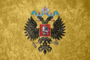 Russian Empire ~ Grunge Flag (1695 - 1858) by Undevicesimus