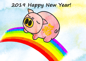 Happy 2019 Lunar New Year (The Year of the Pig) by DarkChildRed