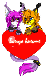 Valentine for Electra-Draganvel by Extra-Fenix