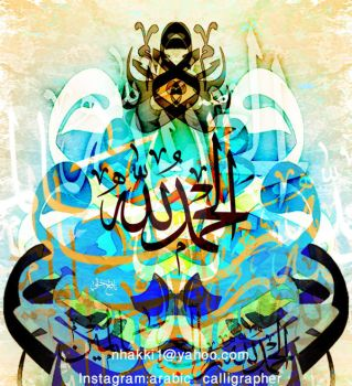 The arabic calligraphy in abstract art by calligrafer