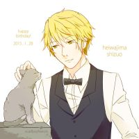 HAPPY BIRTHDAY SHIZUO by scarfboyfriends