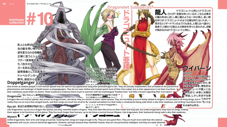 Monster Musume Doppelganger and Dragonnewt facts by Fu-reiji