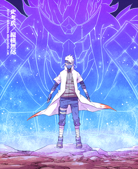 2014.8.6-The Sixth Hokage by Shikaobing