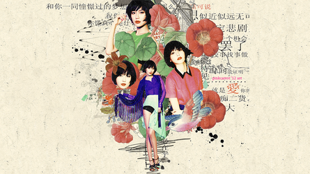Syoung OM / 2012309 by PinkCarrot