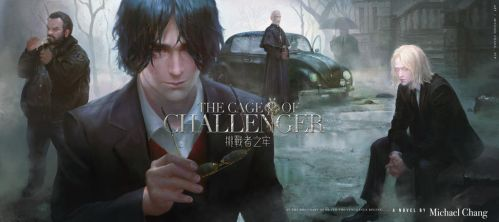 The Cage Of Challenger by MichaelCTY