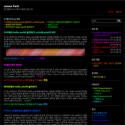 Rainbow link theme blog by The-Dreaming-Boy-88