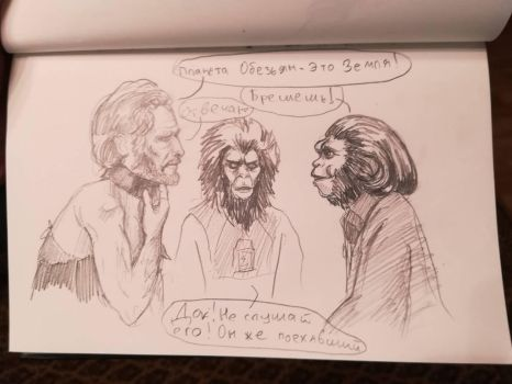 Planet of the Apes by Chalchiutlikue