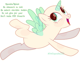 Mlp pony base #26 - Look, I'm flying! by MissCupcake333