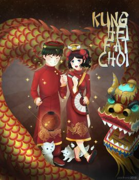 Chinese new year by sandvich24
