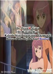 TigerMGales Kaleido Star Dissertation 2 TIGERM.NET by TIGERM