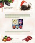 Christmas Puppy Journal Skin by vanndra