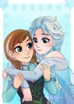 Sisters by Bisc-chan