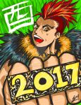 2017: Year of the Rooster by siamgxIMA