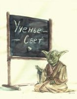 Star wars: Knowledge is light by Unita-N