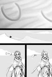 Chapter 1: Page 1 by DemonRoad