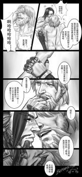 Hanzo and Mccree 02 by berman1983