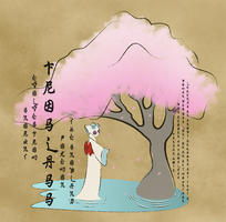 Froslass Japanese Painting by Songficcer