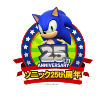 Sonic's 25th anniversary Logo (Event edition) by NuryRush