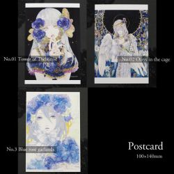 Postcards on sale! and Facebook page Open!! by solalis1226