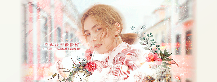 180513 / Facebook Page cover - Zhou Rui by ChanHyukRu