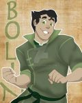 Bolin! by JoGoNeXX