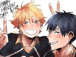 [Haikyuu!!] 8/19 by a-zebra-was-here