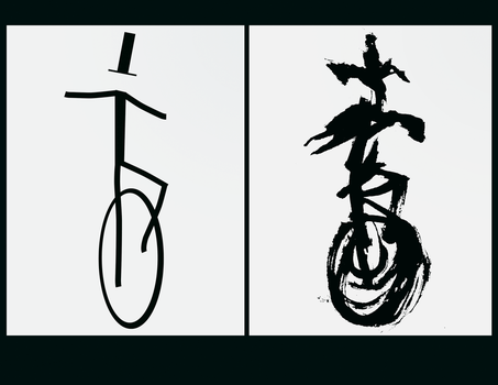 Unicyclist Symbols by SkeliFish