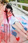Vocaloid -  Red Lotus Luo Tianyi by Xeno-Photography