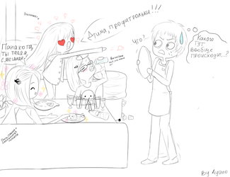 Kate's Birthday by Ayano-tyan