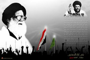 our life Hussain by almahdi