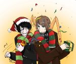 Comm: A very Mischief Christmas