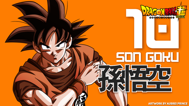 DragonBall Super: Universal Survival Arc Wallpaper by AubreiPrince