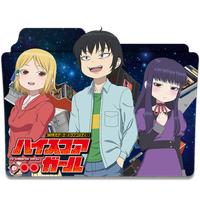High Score Girl v1 by EDSln